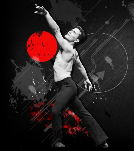Состав балета